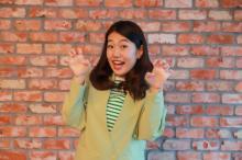 横澤夏子、『オオカミ』新作は「とてつもない美男美女」 1話から波乱の展開