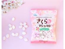 春を彩る「さくら色マシュマロ」発売中!Instagramキャンペーンも開催