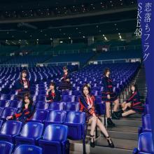 SKE48、松井珠理奈卒業シングルが初登場1位「とても嬉しく、ファンの皆様に感謝の気持ちでいっぱい」【オリコンランキング】