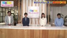 アルピー平子、通販風番組で大暴れ「あなたの未来はシクラメン色だ」 酒井&野呂がツッコミ