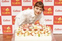 川口春奈、26歳の抱負語る 誕生日は「朝からお仕事」