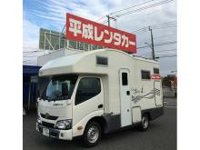 愛犬と一緒に楽しい旅へ!平成レンタカーに「ペットキャンピングカー」登場