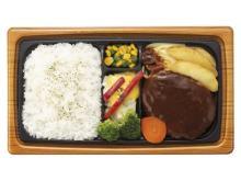 """恍惚の味わい!ファミリーマートの新定番""""至福の洋食弁当""""2種が発売"""