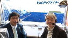 ニッポン放送『ショウアップナイター』4種類のバーチャル背景を無料配布