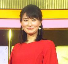 井上あさひアナ『ニュースきょう一日』今年度で終了 主な番組の新担当を発表