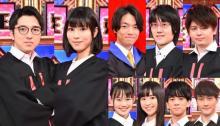 『東大王』鈴木光&ジャスコ林の卒業で番組初のライブイベント 伊沢拓司も参戦
