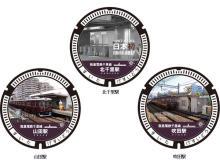 吹田市内の阪急電鉄7駅をデザインしたマンホール蓋が新たに誕生
