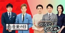 TBS東日本大震災10年で特別編成 3・11は『Nスタ』、中居&安住アナ『音楽の日』4時間放送【コメントあり】