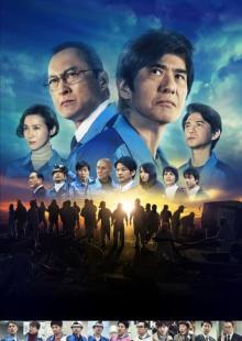 映画『Fukushima 50』3・12地上波初放送 佐藤浩市&渡辺謙共演