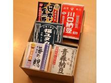 納豆ごはん専門店「令和納豆」が人気の高級国産納豆をセットにしてお届け!