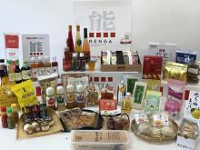 買って食べて応援!熊本県南豪雨復興支援「RENGA」キャンペーン開催