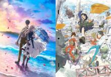 アニメ映画祭『TAAF2021』作品賞に『ヴァイオレット』『映像研』 ファン賞は『アイドリッシュセブン』