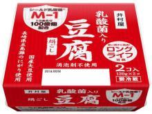 シールド乳酸菌とタンパク質で健康をサポート!「乳酸菌入り豆腐」が新発売