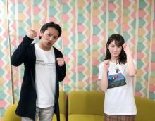 狩野英孝、TBS宇内梨沙アナと『Dead by Daylight』協力プレイ 白熱のゲーム実況