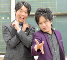 ぺこぱ松陰寺、田中裕二の代役で『サンジャポ』MC シュウペイ知らず驚き