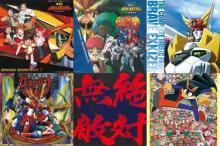 作曲家・田中公平氏、音楽担当作品のサブスク解禁 『ガオガイガー』『エクスカイザー』『ライジンオー』など