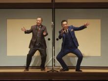 高田文夫氏、太田光と夢の漫才コンビ結成 『ビバリー』松村邦洋&磯山さやかのトークも
