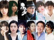 ムロツヨシ&三吉彩花、映画監督初挑戦 ムロ「やってみますね、たかゆき」
