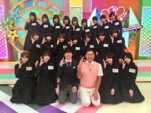 日向坂46改名前「けやき坂46」冠番組『ひらがな推し』が初Blu-ray化 5作同時発売