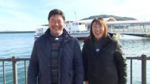 佐々木健介&北斗晶『相席食堂』で夫婦愛 千鳥がツッコミ「どっちも顔がノブ」