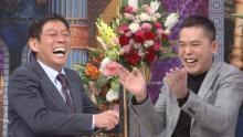 太田光『さんま御殿』来襲で大暴れ 関西人への猛クレームにさんまも苦笑