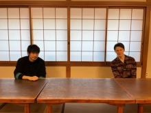 松山ケンイチ、斬新な節約生活を告白 ウエンツ瑛士とガチンコ3番勝負