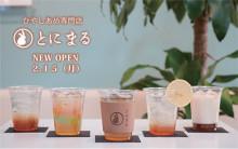 関西の定番ドリンク、ひやしあめ専門店が京都駅ビルにオープン!世界初の「ひやしあめソフトクリーム」も登場