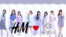 NiziU、H&Mコラボでファッションショー初挑戦 スペシャル動画公開、第2弾コレクション発売も決定