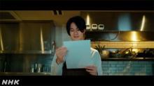 武内駿輔、テレビ初の顔出し演技に挑戦「少し恥ずかしい気持ちはありました」