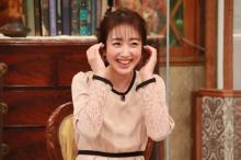 ブラマヨ小杉&川田裕美、過去に熱愛? 吉田敬が大暴露