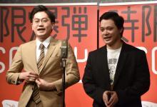 東京ホテイソン・ショーゴ 相方に30万円の借金も「返す気ない」