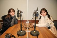 峯岸みなみ×小嶋陽菜、ラジオで対談 AKB48在籍時と卒業後の本音を語り合う