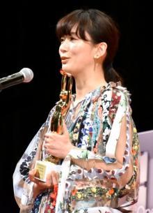水川あさみ、鬼嫁役で主演賞「運命的な出会いができた役」