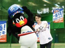 燕党・真田ナオキ、つば九郎とのバッティング対決に「夢のよう」