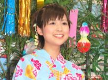 """フジ竹内友佳アナ、第1子妊娠6ヶ月を発表「実家に帰って""""大仕事""""」"""