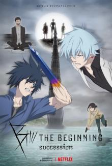 『B: The Beginning』セカンドシーズン3・18配信開始 予告映像が解禁