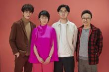 松たか子、新ドラマでバツ3子持ちの女性社長に 元夫は岡田将生、角田晃広、松田龍平 脚本は坂元裕二氏