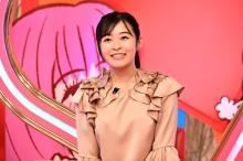 """森七菜""""人生初MC""""に緊張も「めちゃくちゃ楽しかったです!」"""