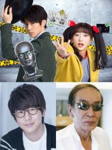 ほぼ声優のみのミステリードラマ、3・5スタート 花江夏樹&小林清志は声の出演