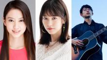 河北麻友子、冠ラジオで桐谷美玲と生トーク 思い出の曲、2人の絆を確かめる企画も