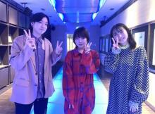YOASOBI、敬愛するaikoと音楽対談番組で初対面 名曲制作秘話に驚きと感激