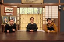 優香、5年ぶり志村さん冠番組に出演 過去のコント映像に笑い泣き「何度でも楽しめる」