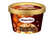 パリパリ、ザクザクなトッピング×濃厚アイス。ハーゲンダッツ デコレーションズから2品が期間限定で登場です