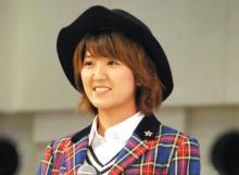 Berryz工房・徳永千奈美が芸能界引退 留学→英語を使う職場に就職