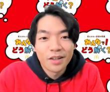 伊沢拓司、影響を受けた父の言葉「絶対なんてものは存在しない」