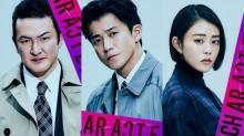 小栗旬、菅田将暉と5度目の共演 映画『キャラクター』に中村獅童・高畑充希も出演