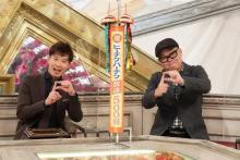 カンテレ『ピーチケパーチケ』放送500回 中山優馬もリモートで参加「すごいこと!」