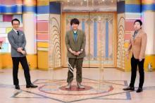 香取慎吾『なんでも鑑定団』に登場 お宝人形「おじさんと女の子」お披露目