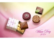 「ブルガリ イル・チョコラート」からホワイトデー限定チョコレートが登場