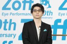 村上虹郎、新CMで歌声披露 THE BLUE HEARTSの名曲「夢」をアレンジ